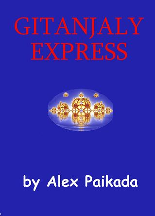 Gitanjaly Express by Alex Paikada
